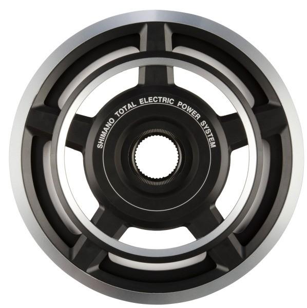 Shimano Steps - Plateau 44 dents SM-CR60 avec garde-chaîne double