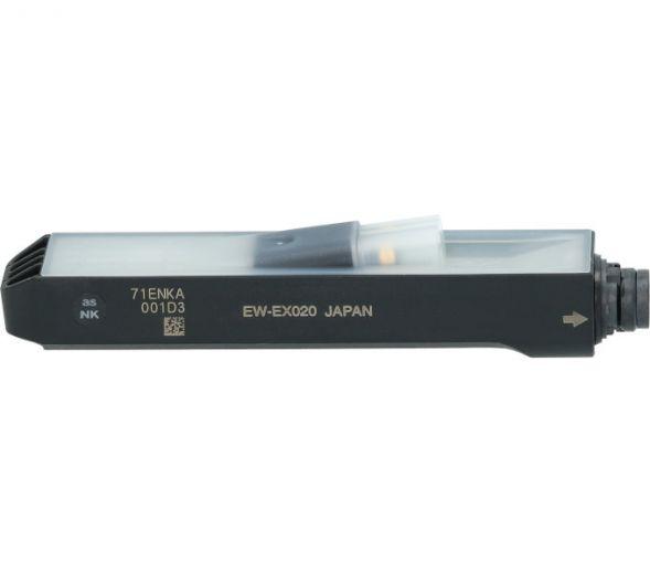 Shimano - Adaptateur DI2 pour moteur Panasonic EW-EX020