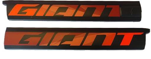 Giant - Cache latéral pour batterie Energypak 500 rouge-gris
