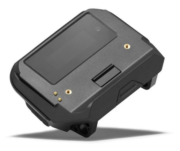 Bosch eBike - Smartphone Hub (sans kit d'installation)