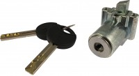 Trelock - Serrure pour batterie Impulse Integrale