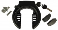 Trelock - Serrure pour batterie PowerTube & antivol de cadre RS 453 - standard